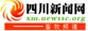 四川新闻网蓄牧频道