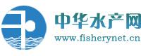 中华水产网