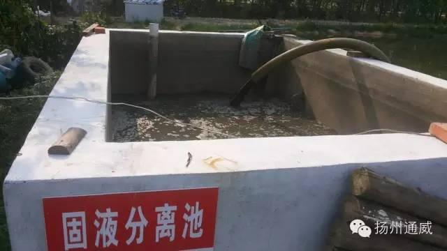 江苏高邮沙堰365之底排污结构及技术原理分析