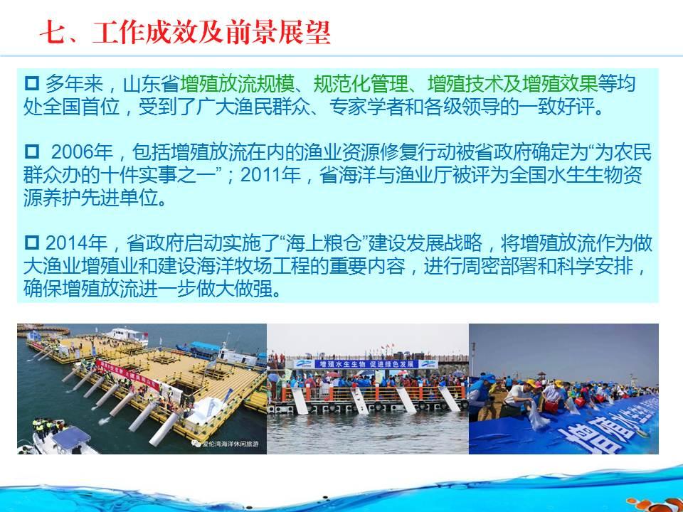 澳门太阳娱乐集团官网 25