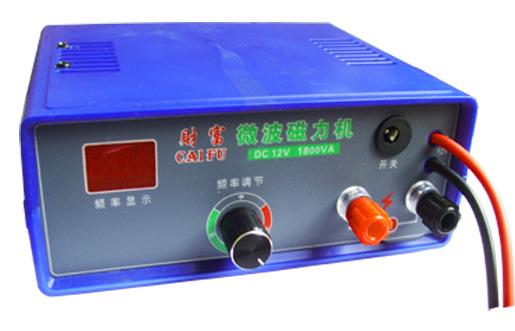 [供方]单硅300w电子捕鱼机/超声波电鱼机/磁力捕鱼器/高频打鱼机
