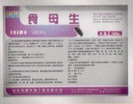 工业平板电脑 嵌入式工控机 由深圳市润贝化工有限公司捐赠的2