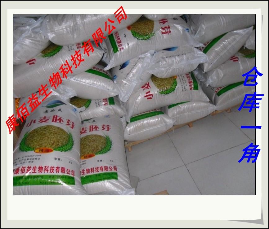 脱脂饲料胚芽粉(适合所有价格)_饲料原料小麦渔具螺丝图片