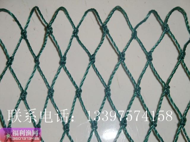 渔网编织步骤图解