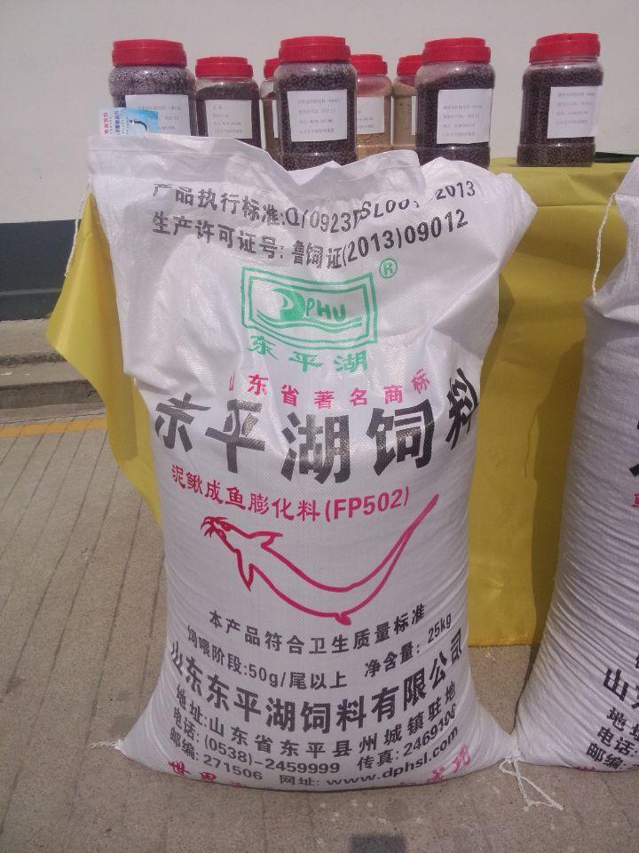 草鱼饲料草鱼膨化饲料_鱼饲料价格_中国水产养殖网