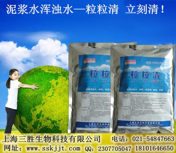 v价格刷式过滤器_其他价格设备_中国水产养殖摇臂式裁断机下料图片