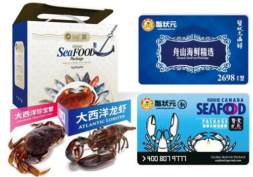 蟹状元海鲜大礼包舟山海鲜进口海鲜_海鲜综合价格