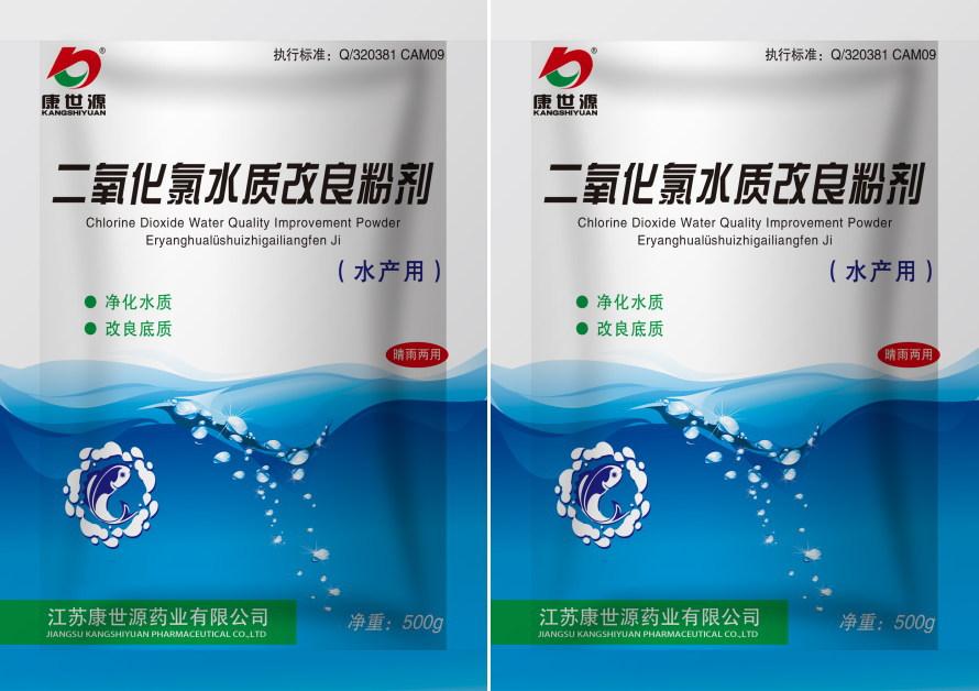 水产养殖用二氧化氯粉剂