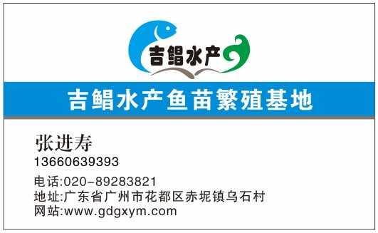 中国水产养殖网_最大的网上水产贸易市场,水产