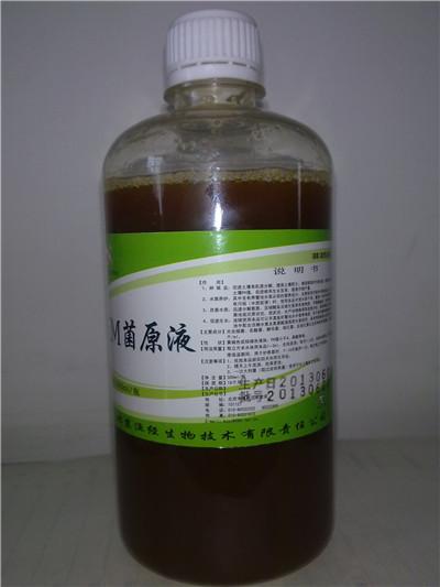 水产em菌_em菌原液-北京渔经_环境改良剂使用方法_中国水产养殖