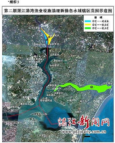 广东省湛江市麻章区地图