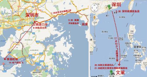 中国驻文莱使馆佟晓玲大使及经商处官员出席了签字