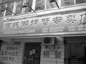 太阳集团娛乐城所有网址 3