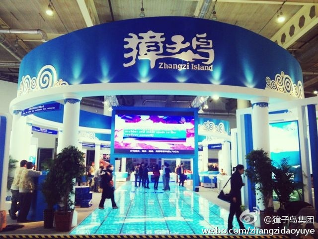 今年獐子岛集团在二层展厅搭建了近400平的展位,獐子岛将把公司的所有
