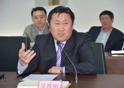 辽宁大连獐子岛集团召开内控体系建设项目启动会