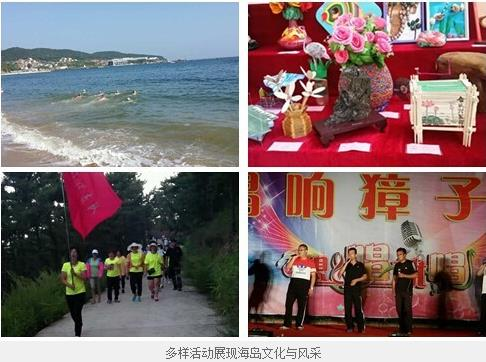 辽宁大连獐子岛镇举办第十五届渔民节