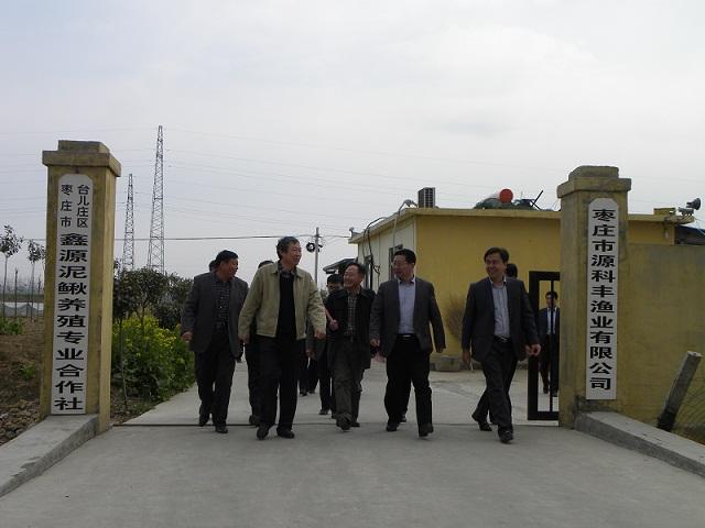 山东省海洋与渔业厅宋继宝副厅长带队到菏泽,枣庄调研