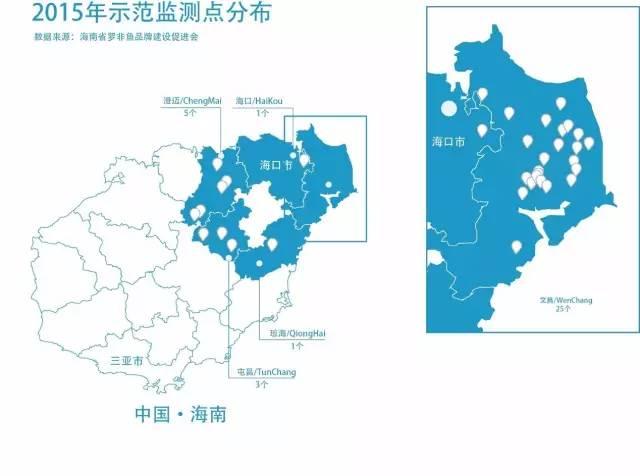海南岛地图素材