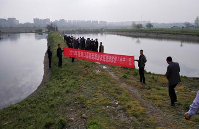 江西九江湖口县举办新型初中职业v初中水产班女孩透明内衣图片农民的图片