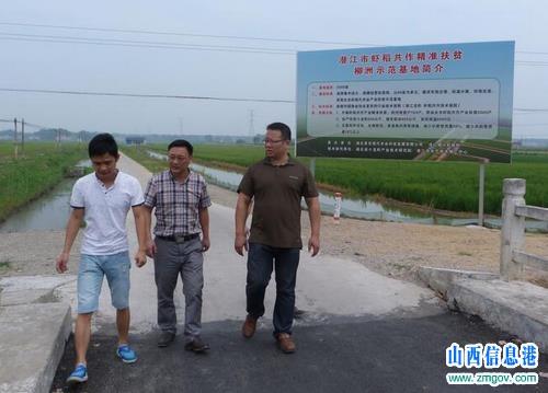 北潜江考察学习小龙虾产业