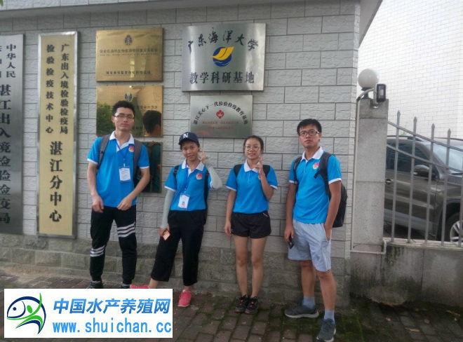 """广东海洋大学社会实践团队""""海燕队""""采访湛江市进出口检验检疫局"""