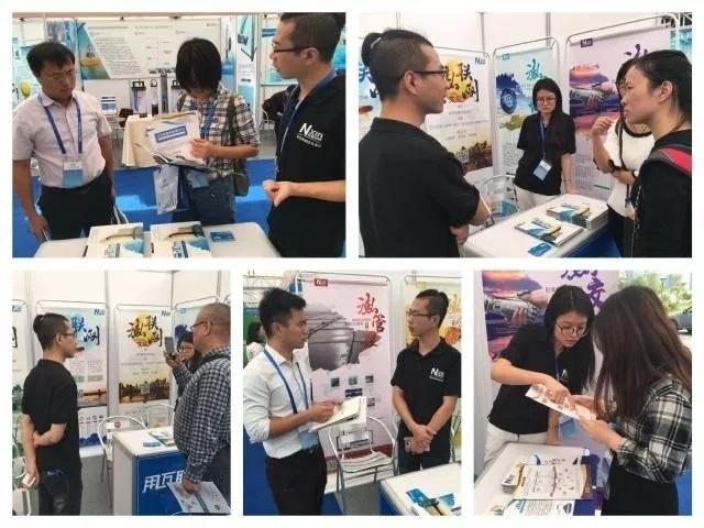 农信渔联应邀参与2017厦门国际海洋周海洋科技成果展!图片