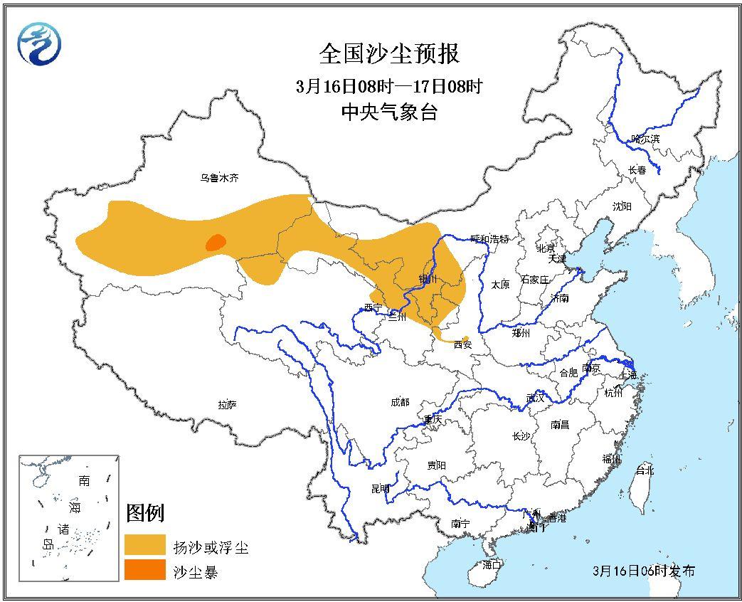 未来三天全国天气预报 中东部将迎新一轮降水过程 冷空气继续影响陕