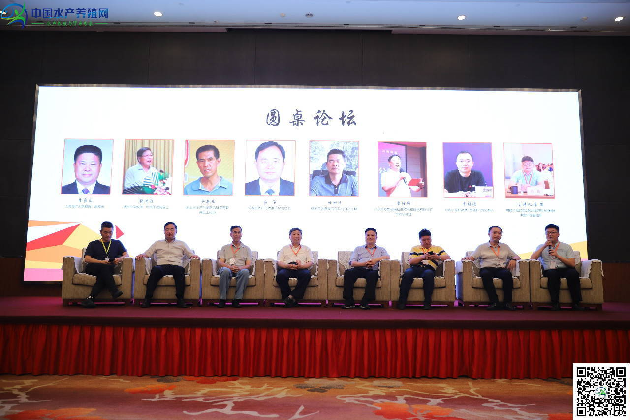 搜鱼网-中国水产狗亚体育APP官网下载技术行业门户网站