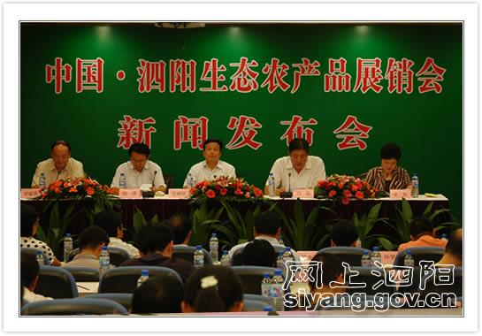 中国最优质的农副产品集散基地-江苏泗阳