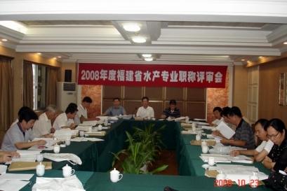 福建省新增22名水产领域专业技术人员