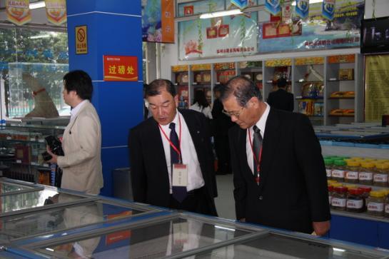 日本石卷市代表团到温州市水产供销公司参观交