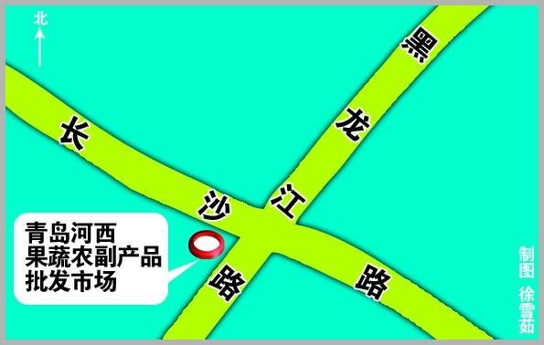 青岛第四大批发市场开市 批发海鲜有新去处_水