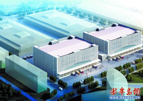 青岛城阳蔬菜水产品批发市场5万吨大冷库项目启动