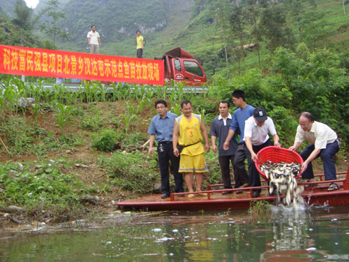 菏泽粮库7人掩埋-由大化瑶族自治县人民政承担的图片 129987 500x375