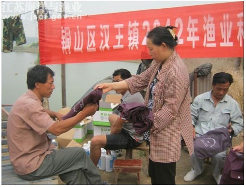 EM菌种等物化补贴及时发 江苏徐州市铜山区渔民