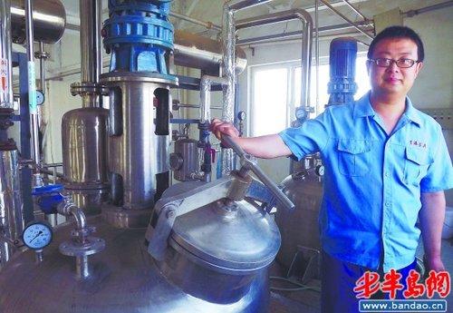 中国水产养殖网 (http://www.shuichan.cc/)