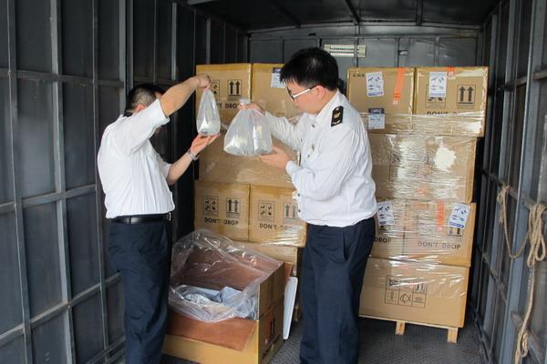 作业指导书和《深圳出入境检验检疫局进境水生动物