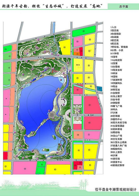 中国地图打印版a3