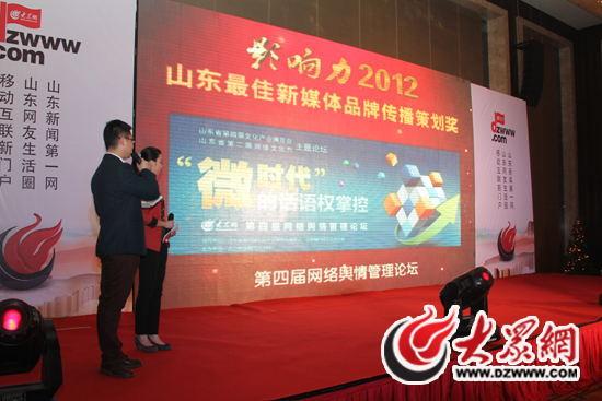 宇王集团海洋生物科技有限公司,山东芙蓉岛海洋食品有限公司,青岛海