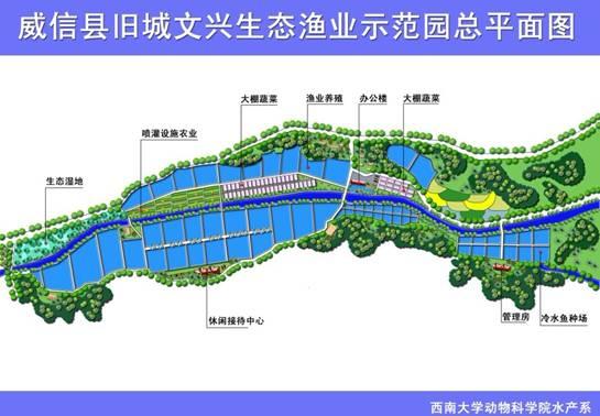 渔业园区规划平面图-打印新闻
