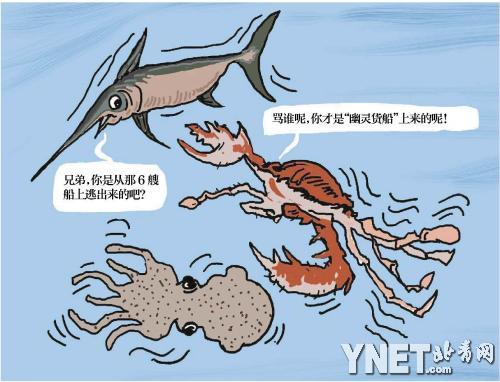 动漫 卡通 漫画 头像 500_382