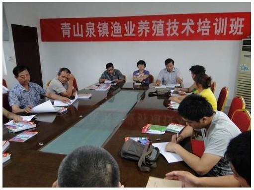 江苏徐州市贾汪区青山泉镇举办水产品质量安全