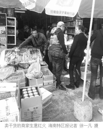 如要购买,可到其它海鲜市场看看.