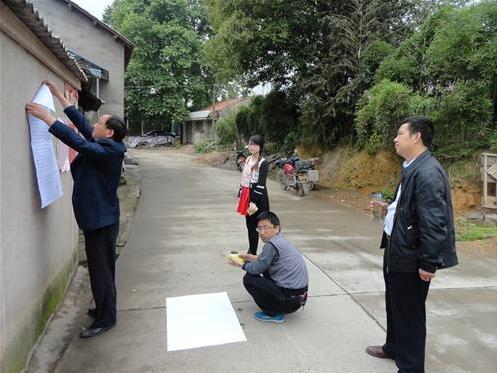 安徽宣城广德县杨滩乡开展严禁电鱼,毒鱼,炸鱼,宣传月