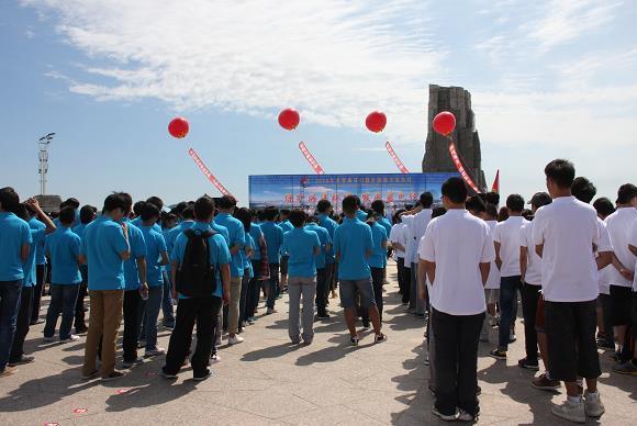 辽宁省海洋与渔业厅举行世界海洋日暨全国海洋日宣传活动