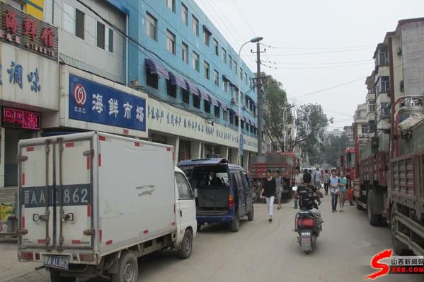 五龙口海鲜市场在东安路上的商圈已经成型