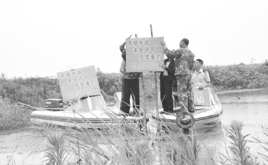 安徽安庆宿松区开展湖区专项整治行动