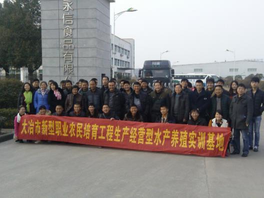 2012年湖北省农村义务教育教师学校公开招聘考试中《教育教学专业知识高中生国内下载图片