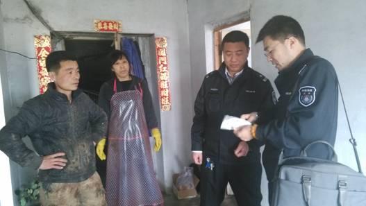 辽宁葫芦岛市开展水产苗种场春季拉网式普查登记