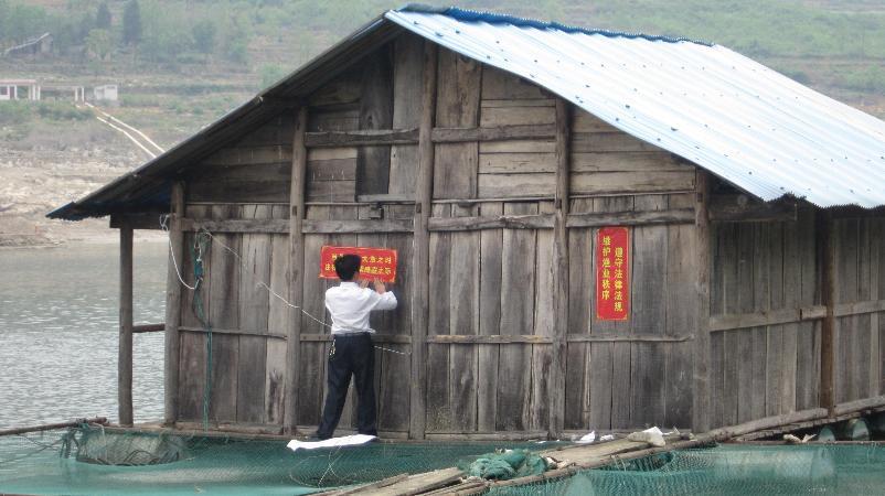 """贵州黔南州瓮安县开展""""禁渔""""专项整治行动"""